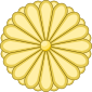 japanese_imperial